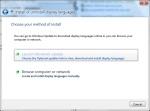 Windows_8_build7955-08