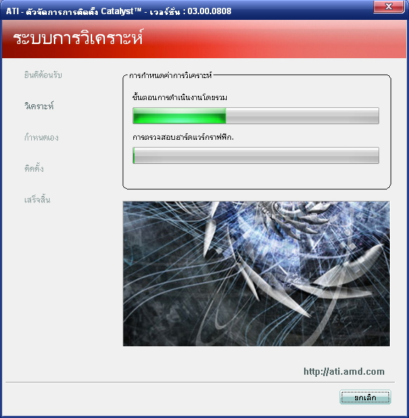 amd radeon hd 6470m series driver download