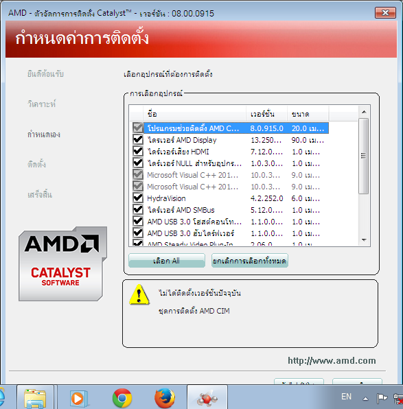 AMD Catalyst™ 15.7.1 Driver for Windows® …