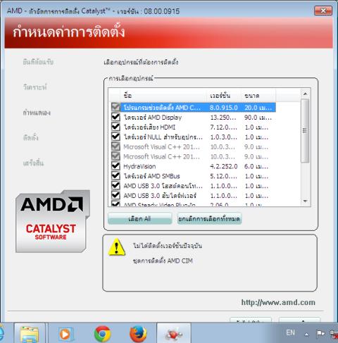 A88XM-E45_A10-7850K-3